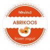 Abrikoos diepvries 0,5L