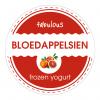 Bloedappelsien diepvries 0,5L