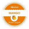 Mango diepvries 0,5L